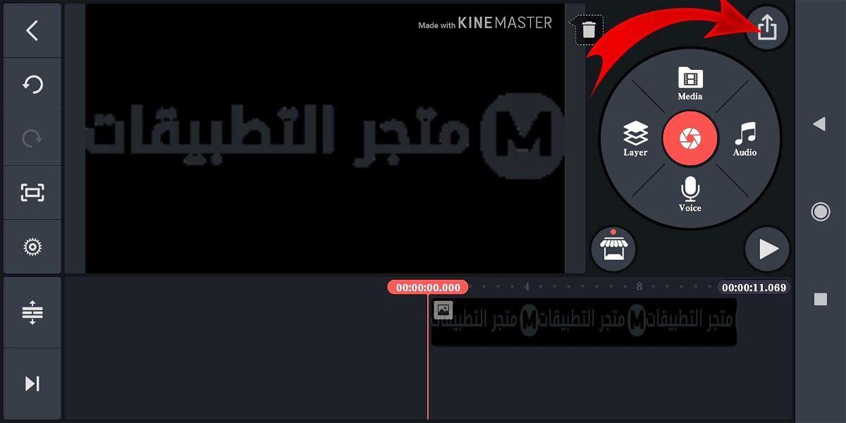 برنامج كين ماستر