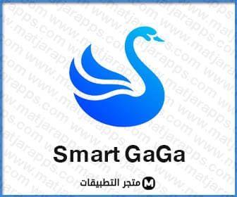 "تحميل سمارت جاجا ""SmartGaga"